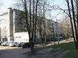 Краснодар, ул. Атарбекова, 27: о доме
