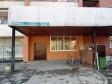 Тольятти, Ordzhonikidze blvd., 6: приподъездная территория дома