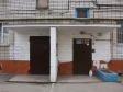 Краснодар, Yan Poluyan st., 46: о подъездах в доме