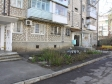 Краснодар, Atarbekov st., 11: приподъездная территория дома