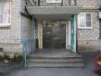 Краснодар, Atarbekov st., 11: о подъездах в доме