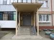Краснодар, Yan Poluyan st., 38: о подъездах в доме