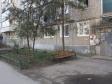 Краснодар, Yan Poluyan st., 50: приподъездная территория дома
