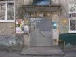 Краснодар, Yan Poluyan st., 50: о подъездах в доме