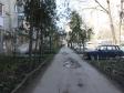 Краснодар, Yan Poluyan st., 50: условия парковки возле дома