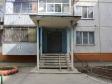 Краснодар, ул. Яна Полуяна, 52: о подъездах в доме