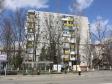 Краснодар, Atarbekov st., 13: о доме