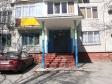 Краснодар, Atarbekov st., 13: о подъездах в доме