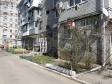 Краснодар, Yan Poluyan st., 58: приподъездная территория дома