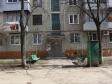 Краснодар, Yan Poluyan st., 42: приподъездная территория дома