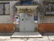 Краснодар, Yan Poluyan st., 42: о подъездах в доме