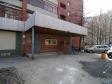 Тольятти, Орджоникидзе б-р, 9: приподъездная территория дома