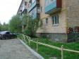 Екатеринбург, пер. Коллективный, 15: приподъездная территория дома