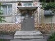 Краснодар, ул. Герцена, 190: о подъездах в доме