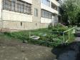 Екатеринбург, пер. Коллективный, 21: приподъездная территория дома