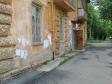 Екатеринбург, Sanatornaya st., 14: приподъездная территория дома