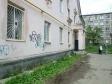 Екатеринбург, ул. Санаторная, 5А: приподъездная территория дома