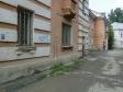 Екатеринбург, ул. Санаторная, 5Б: приподъездная территория дома