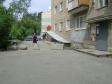 Екатеринбург, ул. Селькоровская, 2: приподъездная территория дома