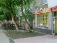 Екатеринбург, ул. Санаторная, 5: приподъездная территория дома