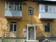 Екатеринбург, Sanatornaya st., 18: приподъездная территория дома