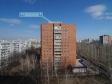 Тольятти, Ordzhonikidze blvd., 8: о доме
