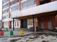 Тольятти, б-р. Орджоникидзе, 10: приподъездная территория дома