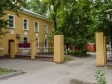 Таганрог, Седова ул, 5: условия парковки возле дома