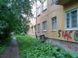 Екатеринбург, Vostochnaya st., 166А: о доме