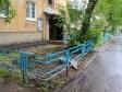 Екатеринбург, Vostochnaya st., 166А: приподъездная территория дома