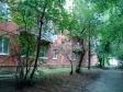 Екатеринбург, ул. Восточная, 164А: о доме