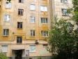 Екатеринбург, ул. Восточная, 164: о доме