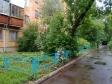 Екатеринбург, ул. Мичурина, 171: приподъездная территория дома
