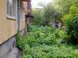 Екатеринбург, Vostochnaya st., 162А: приподъездная территория дома