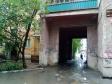 Екатеринбург, ул. Восточная, 162А: условия парковки возле дома