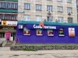 Екатеринбург, Vostochnaya st., 162Б: о доме