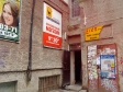 Екатеринбург, Vostochnaya st., 162Б: приподъездная территория дома