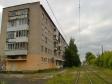 Екатеринбург, Novosibirskaya st., 109: о доме