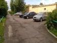Екатеринбург, Lyapustin st., 8: условия парковки возле дома