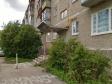 Екатеринбург, Samoletnaya st., 25: приподъездная территория дома