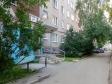Екатеринбург, Lunacharsky st., 225: приподъездная территория дома