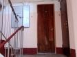 Екатеринбург, Lunacharsky st., 225: о подъездах в доме
