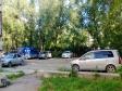 Екатеринбург, ул. Луначарского, 225: условия парковки возле дома