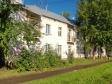 Екатеринбург, Titov st., 50: о доме