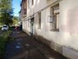 Екатеринбург, ул. Титова, 50: приподъездная территория дома