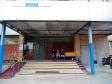 Тольятти, ул. Есенина, 12: приподъездная территория дома