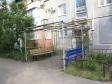 Краснодар, ул. Герцена, 172: приподъездная территория дома