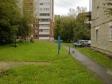 Екатеринбург, ул. Июльская, 44: положение дома