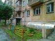 Екатеринбург, Iyulskaya st., 48: приподъездная территория дома