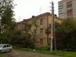 Екатеринбург, ул. Сулимова, 63: положение дома